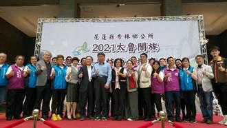 臺北與全國原鄉共榮共好 柯市長宣布原鄉友善合作方案