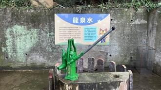 銅鑼客家大院旁龍泉井味道甘甜 吸引民眾取水儲備