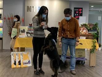 迎第4屆亞太社會創新高峰會 心輔犬、胡家蜂蜜、文創造設計團隊展特色