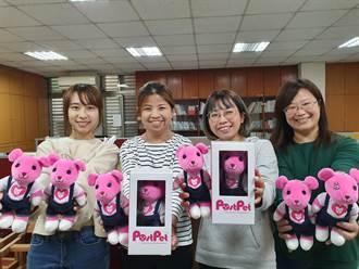 雲林家扶招募1200名助養人 捐款滿300元即贈MoMo熊玩偶