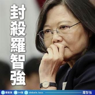 羅智強自曝遭某電視台封殺半年 原因是掌權者如此指示