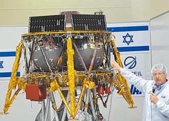 專家傳真-從以色列經驗 看臺灣太空發展法草案