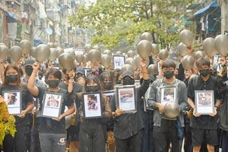 緬甸軍方在仰光附近鎮壓 殺害逾80名示威民眾