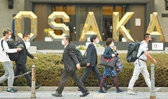 疫情影響 日本研議周休三日