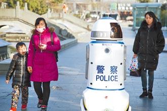 大陸未來派出所 AI治新型犯罪