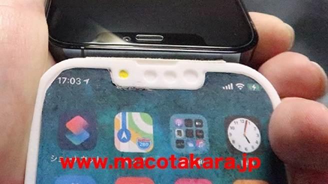 日媒曝光iPhone 13機身模型 瀏海縮小顏值明顯提升