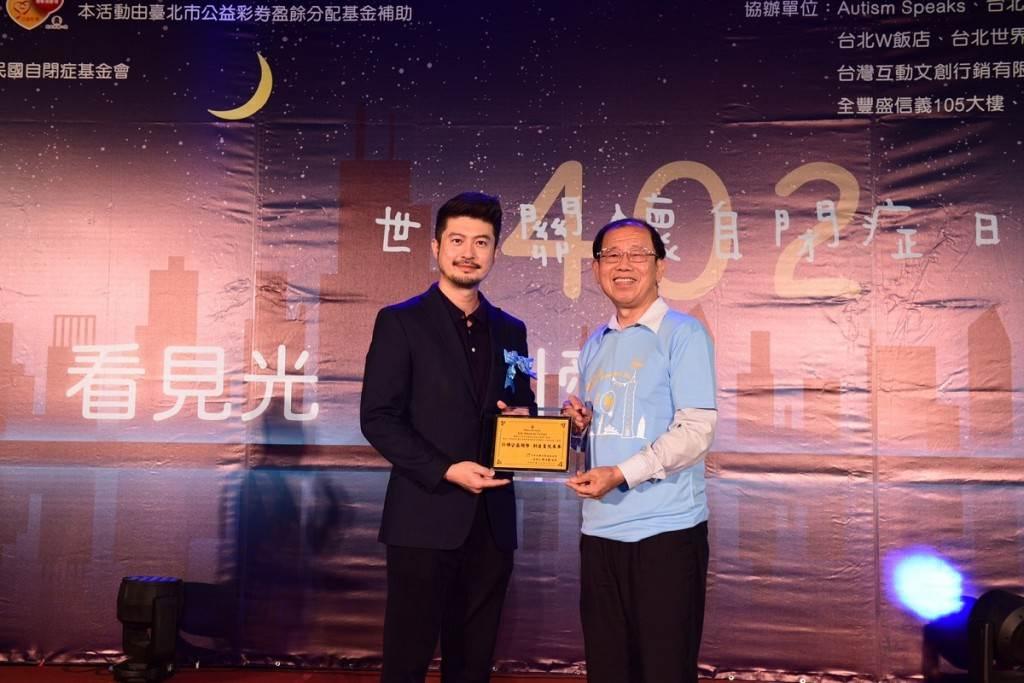 「看見光,找到愛」點亮藍燈關懷活動!Maserati Taiwan連續第8年響應世界關懷自閉症日