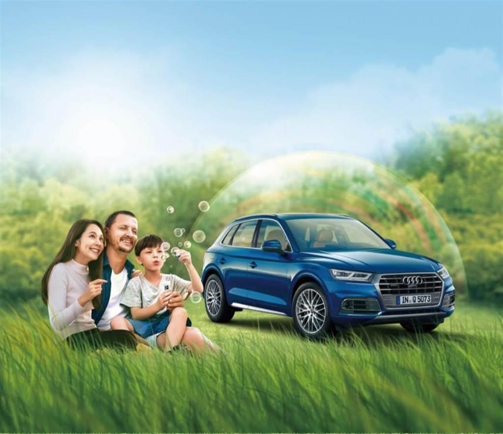 Audi 2021春遊・安心新淨界健檢活動開跑
