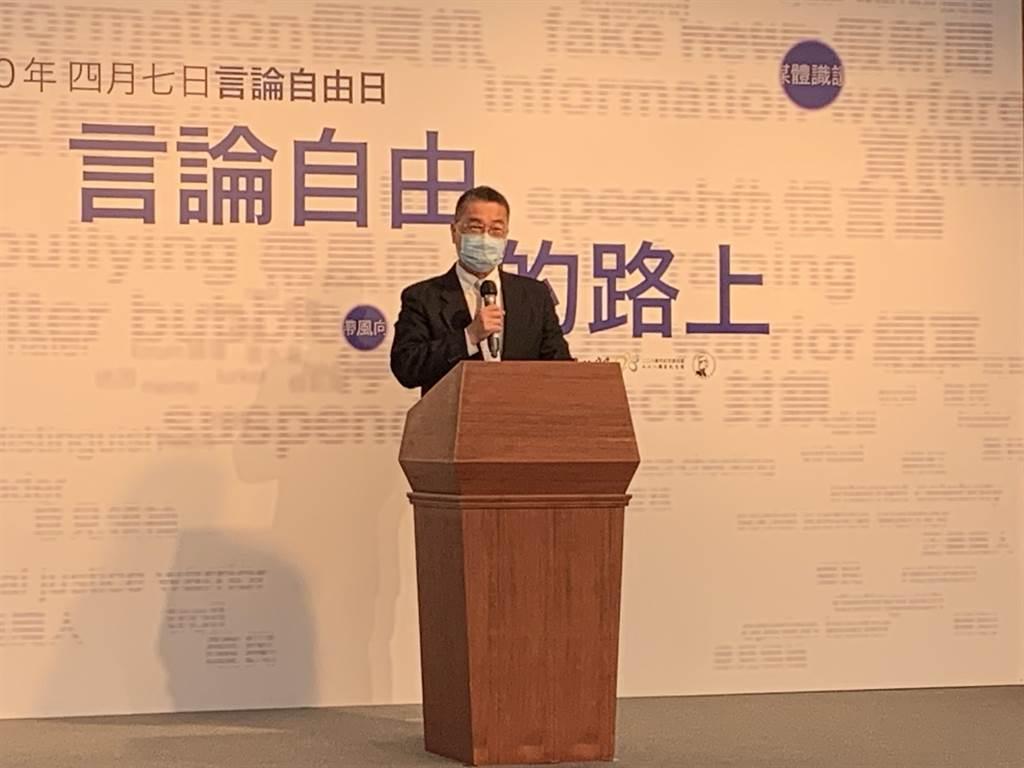 內政部長徐國勇今出席「言論自由的路上」系列活動開幕儀式。(林縉明攝)