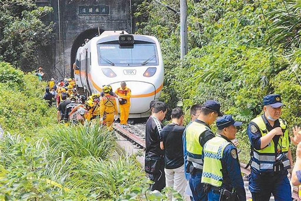 台鐵408太魯閣號清明連假在花蓮縣清水隧道發生嚴重意外造成50人身亡。(本報資料照)