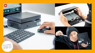 方寸間給滿擴充性能 ASUS VivoMini VC66-C2 Mini PC 開箱體驗