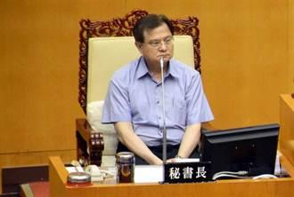 涉貪7萬多元 前屏東縣議會祕書長吳松薰遭起訴