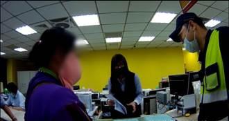 誤認異國戀險遭詐騙3500美金 警及時阻詐騙