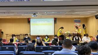 台中市標售22筆土地進帳206億多萬 水湳商業用地單價280萬創新天價