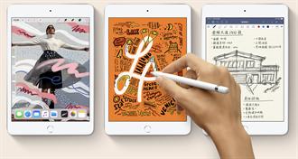 苹果iPad mini 6模型疑曝光 採屏下指纹是最大亮点