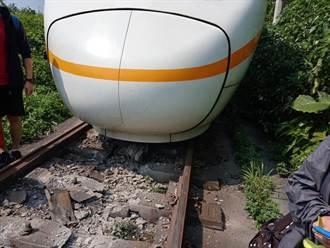 鐵軌有障礙物怎辦 台鐵救命電話曝 竟不是110