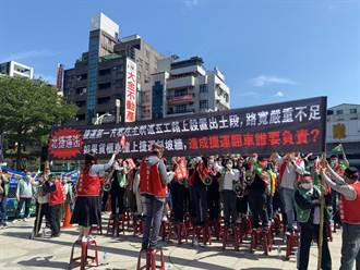 新北環狀線出土段爭議不斷 500餘名人說明會場外抗議