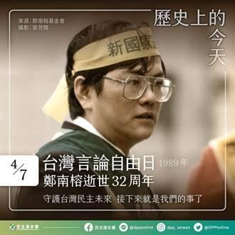 籲珍惜言論自由 蔡英文:台灣遇災害不實資訊須多查證