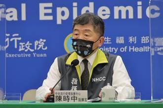擴大疫苗施打 4/12起開放村里幹事、機組員等12.5萬人接種