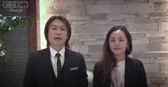 日本第一牛郎突宣布娶小9歲女星 求婚過程曝光超浪漫