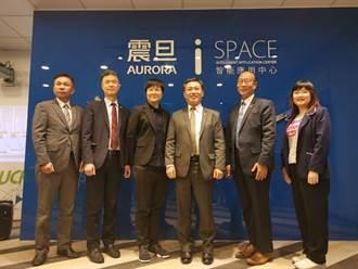 從OA跨智能應用,震旦成立i SPACE智能應用中心