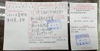 援助太魯閣受害者 新北議會民進黨團議員捐1日所得