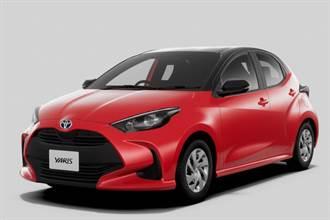 2020年度日本最省油新車前十名出爐,Toyota Yaris 成為乘用車新冠王、Suzuki Alto 持續蟬聯寶座
