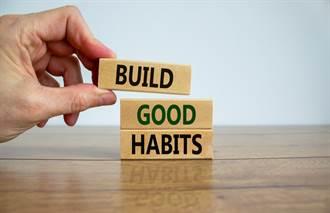 想養成好習慣 簡單ABC三步驟 讓大腦開心就OK