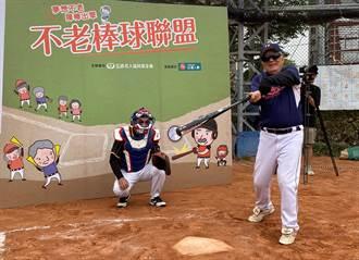 82歲莊廷輝熱血追夢 鼓勵爺奶一起PLAY BALL