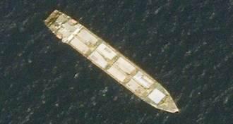 伊朗軍艦紅海刺探 以色列動手報復
