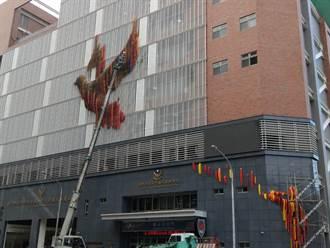 北市警察機關首座公共藝術 造價500萬鐵鴿引關注