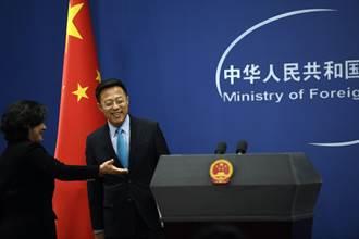 陸大使遭土耳其召見  北京:無可指責