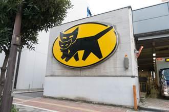 日網購爆增 黑貓宅急便一年送21億件包裹創新高