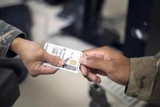 美軍考慮用生物識別技術取代實體證件