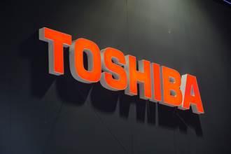 英國基金欲收購日本電機大廠東芝 規模約2兆日圓