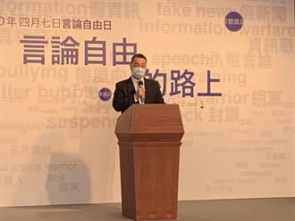 徐國勇:言論自由得來不易 不容外來勢力利用民主反民主