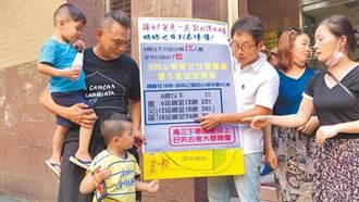 獨家》小明翻版 陸配媽媽:想接前段婚姻孩子來台團聚遭拒絕