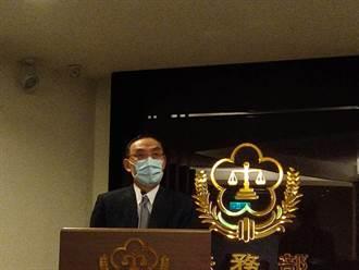遭法務部認定與翁茂鍾餐敘 曾勇夫向社會致歉:自己需檢討