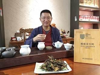 茶莊推出紅樓琴夢4合1饗宴 品茶聽文學