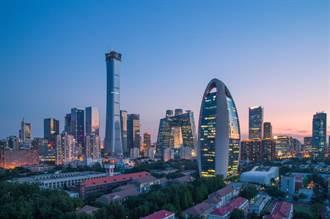 富比士公布全球億萬富翁城市 北京首超車紐約奪冠