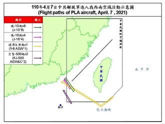 15架共機今侵擾我西南空域  1架運8再闖東部海域