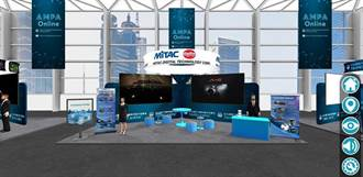 AMPA Online線上展開展 首日湧進全球買主近千名逾1.5萬瀏覽量