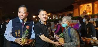 板橋中正里助農友 憑發票換鳳梨