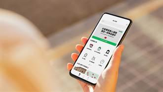 LINE Pay與衛生福利部合作啟動「0402太魯閣號愛心捐款專案」