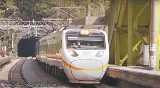 悼念太魯閣號事故 8日上午9時28分台鐵全線列車同步鳴笛5秒鐘