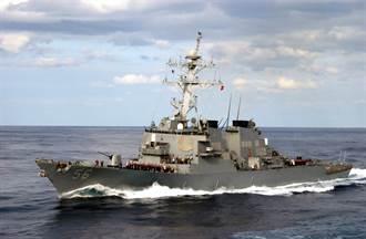 兩岸情勢緊張 美軍驅逐艦馬侃號通過台灣海峽