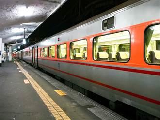 事故後搭台鐵人妻求換位 男乘客一聽理由秒霸氣答應