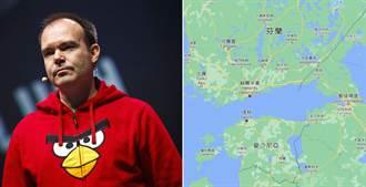 「憤怒鳥之父」請求大陸幫忙興建芬蘭灣海底隧道