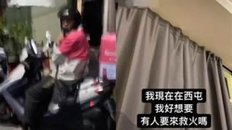 女網紅喊「想要」拉外送男上樓 下一秒合照網暴動