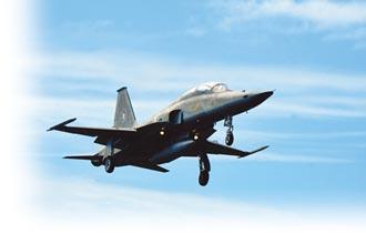 經16天檢修 F-5F戰機復飛